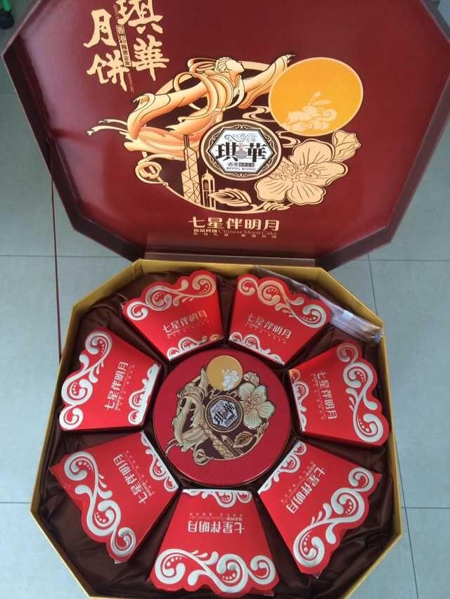 琪华七星伴明月月饼礼盒