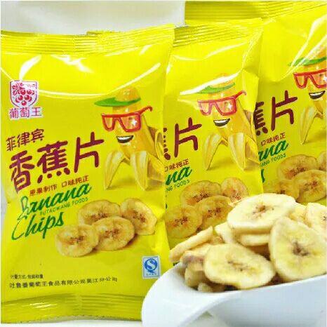 葡萄王菲律宾香蕉片