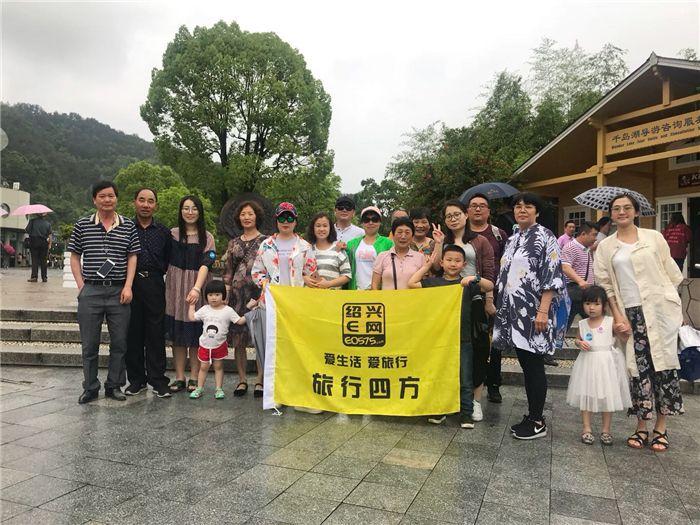 5月19-20日,千岛湖之旅,完美归来~美景数不胜收!