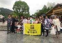 5月19-20日千岛湖之旅,完美归来~美景数不胜收!