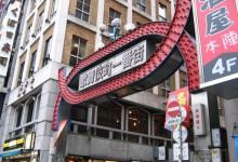东京歌舞伎町
