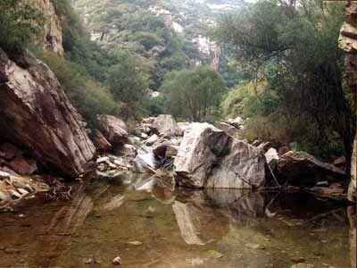 九道弯大峡谷风景区