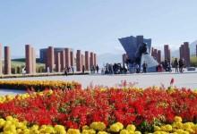 企业文化公园