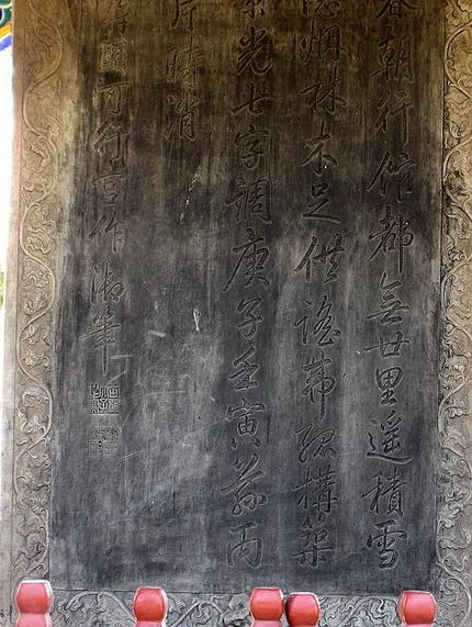 团河行宫遗址公园