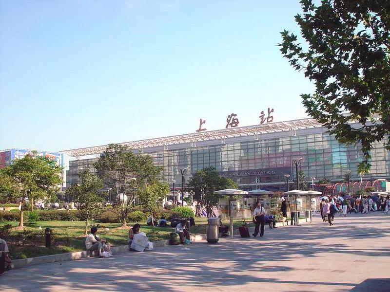 上海火车站