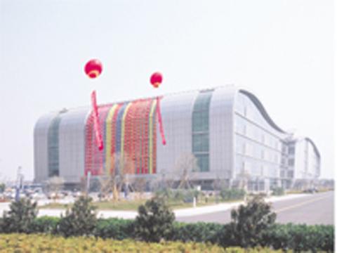 闸北体育中心