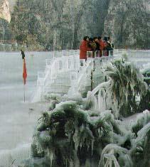 冰峪省级旅游度假区