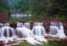 龙潭大峡谷风景区