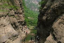 仰韶大峡谷