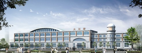 大石桥火车站