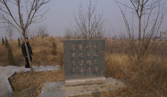 无棣碣石山旅游风景区