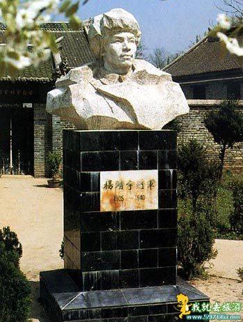 杨靖宇纪念馆