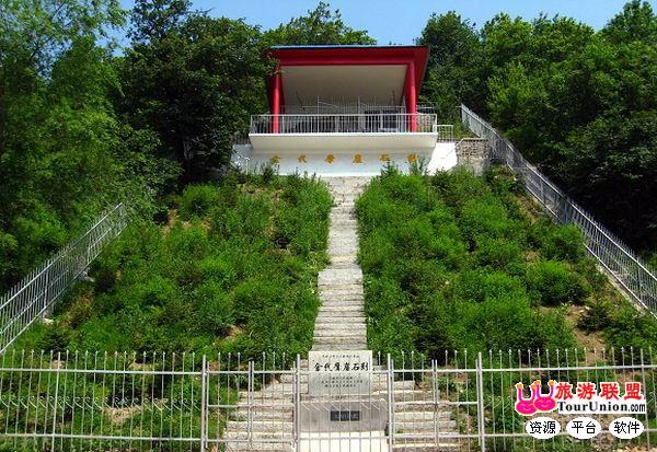 梅河口市鸡冠山景区