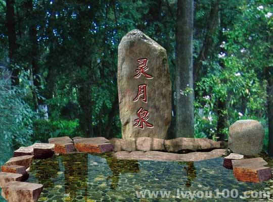 伊通满族自治县牧情谷旅游风景区