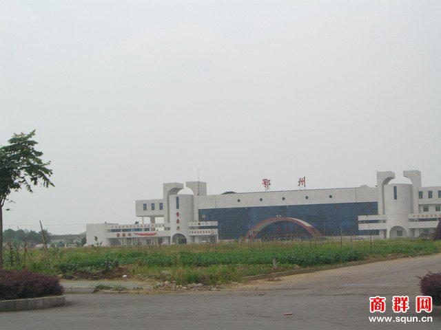 鄂州火车站