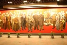 红岩村革命纪念馆