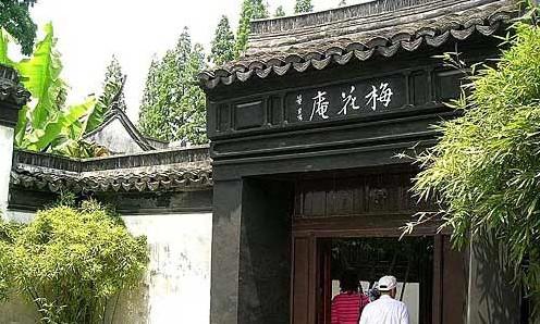 吴镇纪念馆