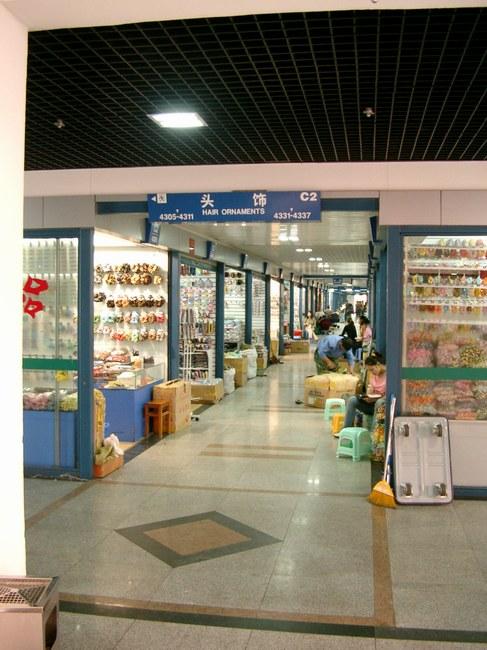 """义乌中国国际商贸城购物旅游区"""""""""""