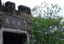 三峡旅游区