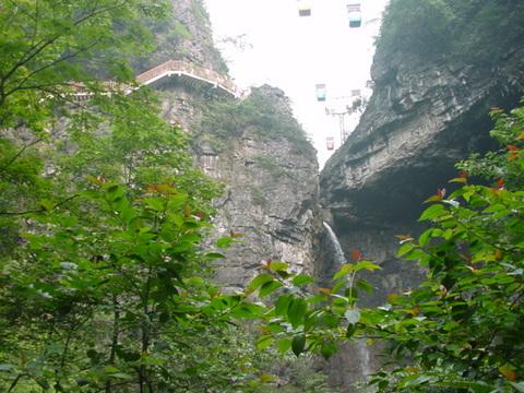 黑山谷生态旅游区