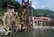 三江水乡度假区