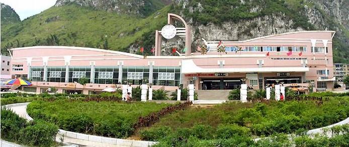 金城江火车站
