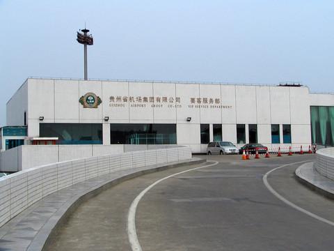 龙洞堡机场