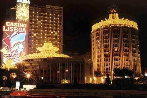 葡京大酒店