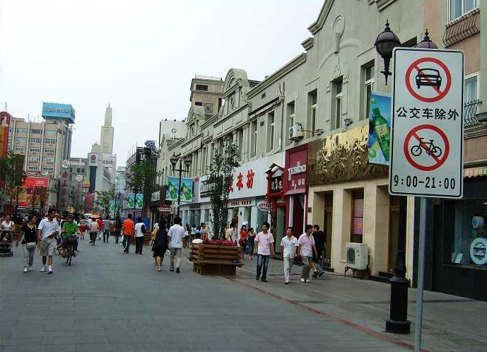 滨江道购物街