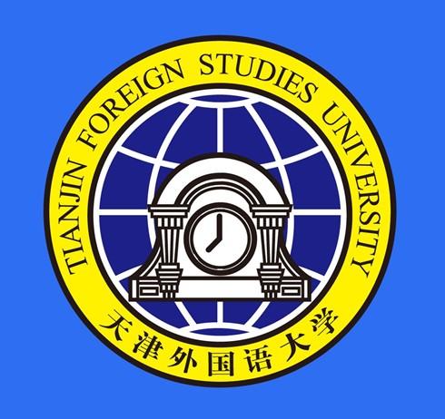 天津外国语学院