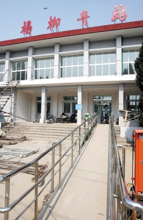 杨柳青火车站