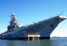 汉沽八卦滩的基辅航空母舰