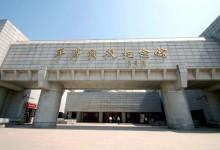 平津战役纪念馆