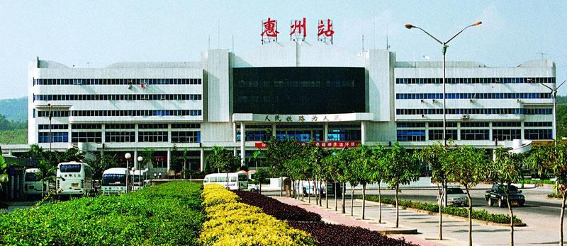 惠州火车站