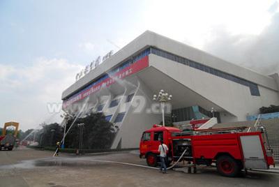 中山市体育馆