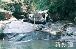 新娘潭瀑布