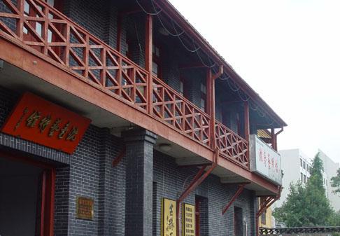 沈寿艺术馆