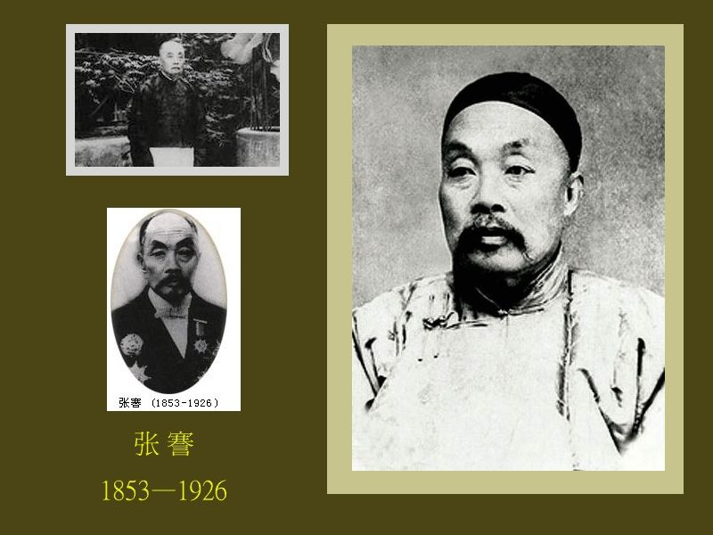 """南通市张謇纪念馆"""""""""""