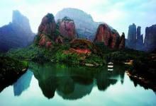 弋阳龟峰景区