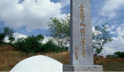 杜尔伯特蒙古族自治县寿山民俗休闲度假村