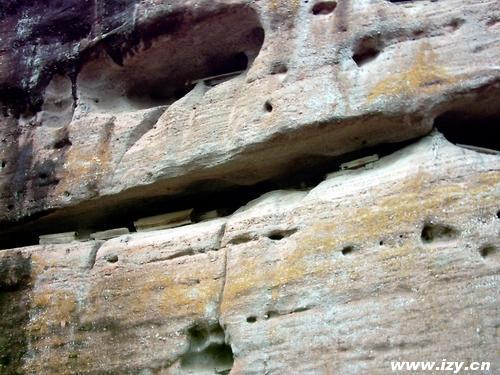 仙水岩崖墓群