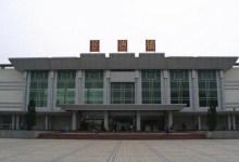 景德镇火车站