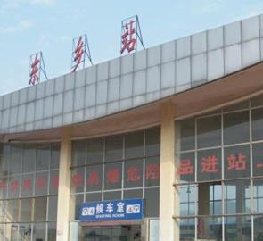 东乡火车站