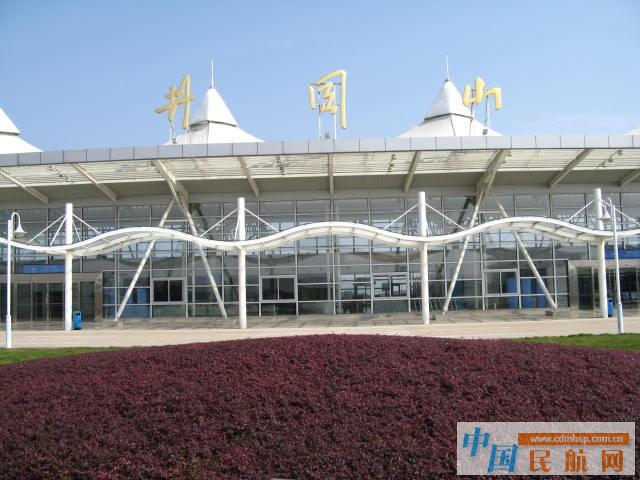 井冈山机场
