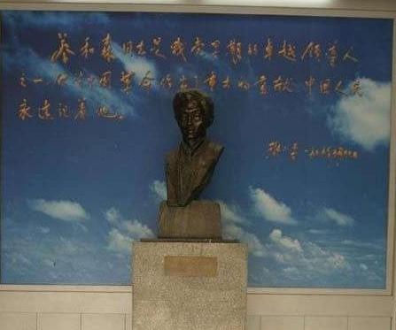 蔡和森同志纪念馆