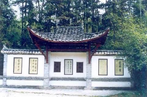 陶瓷历史博物馆