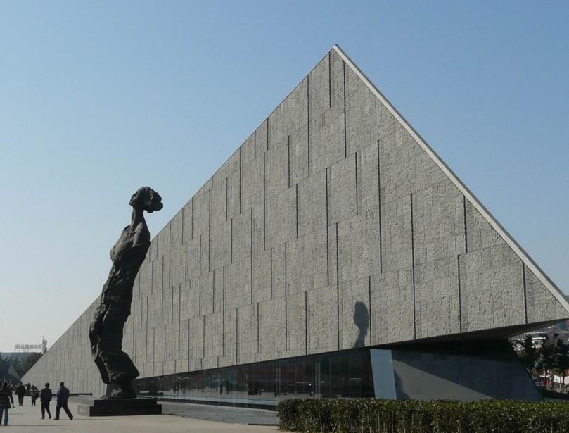 大屠杀纪念馆