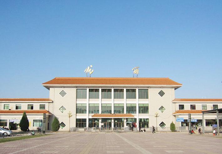 陇西火车站