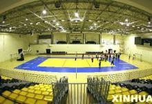 卡塔尔体育俱乐部室内体育馆