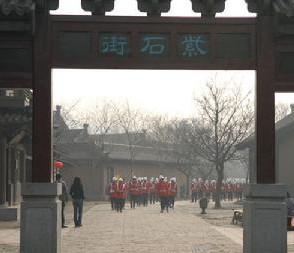 """水浒城"""""""""""